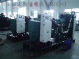 江苏400KW沃尔沃品牌柴油发电机组价格