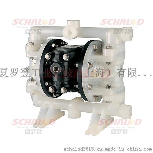 夏羅登優勢供應LUTZ魯茨氣動隔膜泵