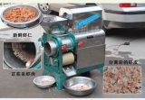 赣云牌160型鱼肉采肉机 自动分离鱼骨鱼肉的机器 骨肉分离机