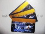PVC卡製作 PVC優惠卡 服務卡 磁條卡  PVC打折卡 PVC月卡