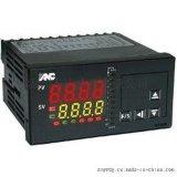 台湾友正程控电子温度控制器ND-645
