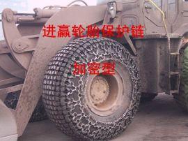 锻造耐磨王轮胎保护链寿命一条等于三条加厚型装载机保护链