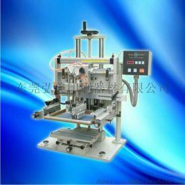 H-200HFC平面丝印机 玻璃镜片丝印机 手机按键丝网印刷机