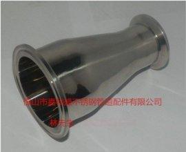 大小头 卫生级大小头 嘉和盛不锈钢管件