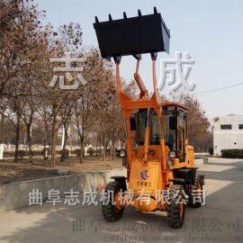 直供志成牌1T小铲车小型轮式装载机四驱小型铲土机