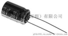 SH系列10μF250V直流铝电解电容器, ±20%容差.厂家直销电解电容100UF16V-6.3x5