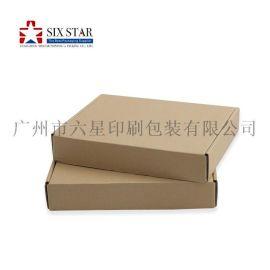 定做各规格包装盒瓦楞盒邮寄盒坑纸盒飞机盒定制