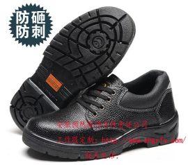 劳保鞋生产厂家,合肥劳保鞋厂家,顾然劳保鞋