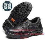 勞保鞋生產廠家,合肥勞保鞋廠家,顧然勞保鞋