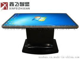 鑫飞42寸电容触摸茶几 多媒体智能互动桌查询机一体机多点触控