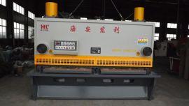 低价出售QC11Y-10*2500液压闸式剪板机