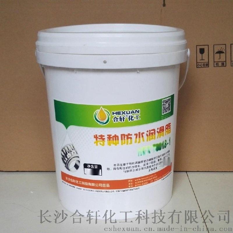 汽車防水潤滑脂/天窗/雨刮器/門鎖/後備箱防水潤滑脂