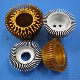 佛山盛造专业定做LED大功率灯杯,LED射灯外壳,LED铝合金灯杯