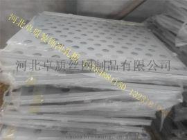 幕墙铝单板/铝板装饰网/安平县冲孔网厂家