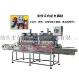 東豐機械 CF 玻璃瓶灌油機 直線式自動充填機 灌裝機械