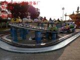 迷你穿梭游乐设施,迷你穿梭儿童广场游乐设备15738877768,迷你穿梭儿童娱乐设备