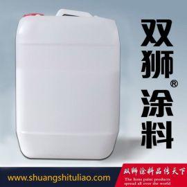 双狮硅烷浸渍剂 防水硅烷浸渍保护剂