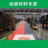 【工廠防滑橡膠地墊】門廳安全橡膠地墊/帶孔拼裝型(式)橡膠地墊