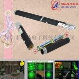 802款滿天星紅光鐳射教鞭綠光指示器售樓筆