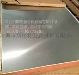 高硬度301H不锈钢平板