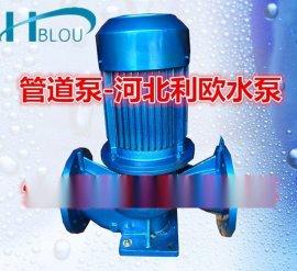 利欧ISG立式单级单吸管道泵热水循环泵清水增压泵锅炉给水泵