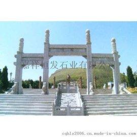 山东雕刻石牌坊多少钱 石雕石牌坊 雕刻石牌楼