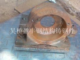吴桥盈丰铸钢厂长期供应铸钢轴承座,加工定制