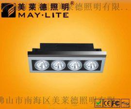 LED格栅斗胆灯/卤素斗胆灯        ML-AZ144GR