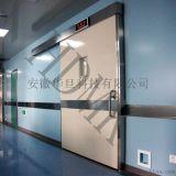 鋼質潔淨門 醫院感應門   自動氣密門