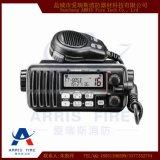 FT-805B B级甚高频(DSC)无线电装置 甚高频VHF DSC无线通信设备