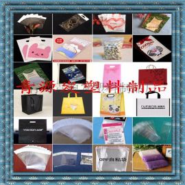 青岛塑料包装袋厂家,青岛塑料包装袋生产厂家