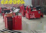 可调节速度的卷波纹管机,性价比更高的制管机