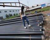 滄州天元供應石油套管廠家