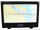 CCS證書 上海埃威 AWENA-1型 船載 電子海圖系統 ECS