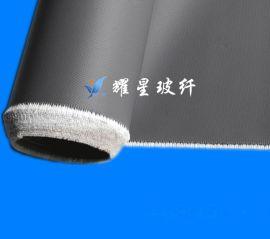 硅钛合金布 工程用防火阻燃硅橡胶布 阻燃防火硅玻合金布