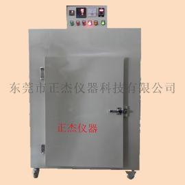 东莞高温精密烤箱,高温试验箱厂家直销