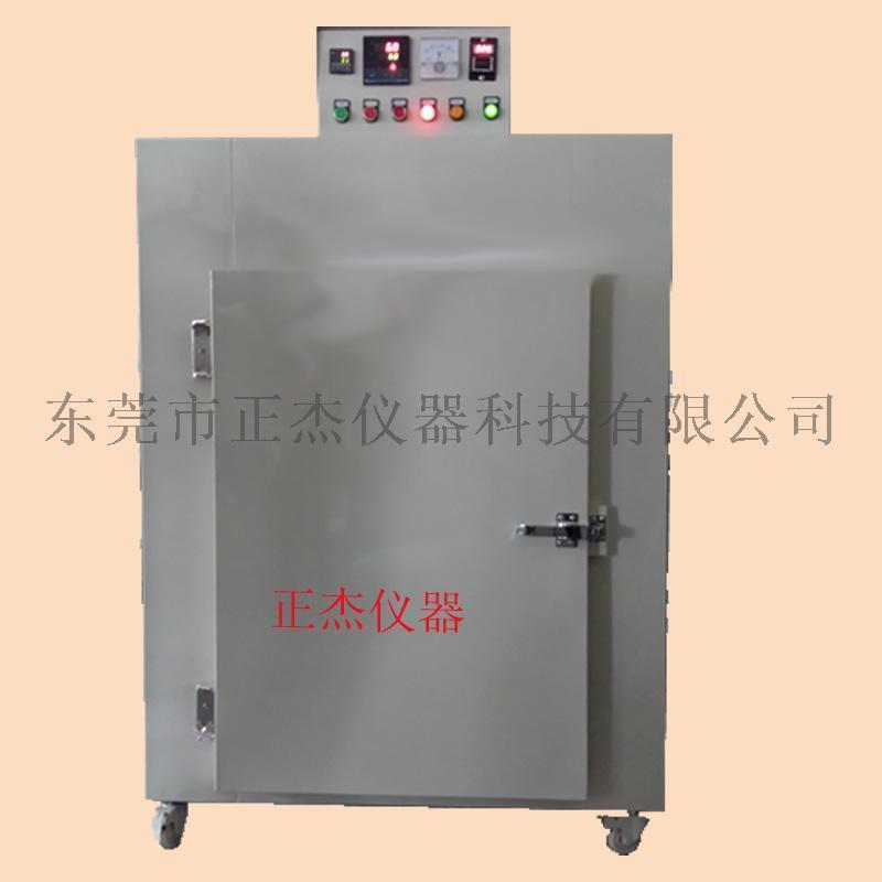 東莞高溫精密烤箱,高溫試驗箱廠家直銷