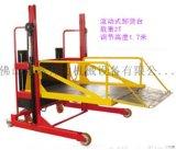 佛山可移動式裝卸平臺2噸/流動式登車橋說明