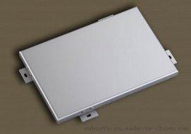 铝单板规格-**铝单板价格实惠