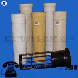 高效除尘滤袋生产厂商阜升