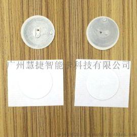 加工定制 不干胶RFID电子标签 RFID物流标签13.56MHZ 复旦m1标签