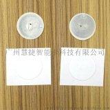 加工定製 不乾膠RFID電子標籤 RFID物流標籤13.56MHZ 復旦m1標籤