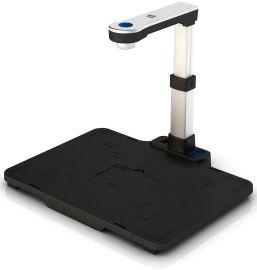台烁高拍仪E600标准版 500万像素A4便携式扫描仪高清高速