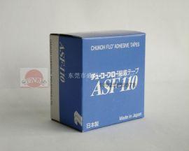 ASF-110中兴铁氟龙胶带