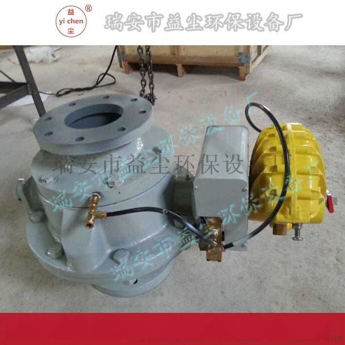 YDF气动扇形圆顶阀,气动圆顶阀,气动球顶阀