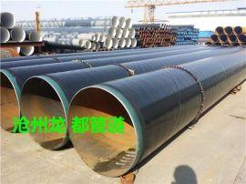 天然气管道用防腐无缝钢管