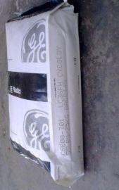热销PC/ABS合金料美国通用C6600正牌塑胶原料