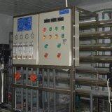 软化水设备FN-1T~100T-Ⅰ. Ⅱ. Ⅲ型