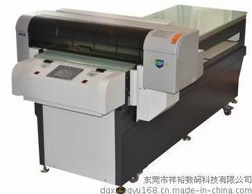 PU箱包平板万能打印机