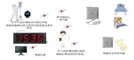 北京天良敬老院有線無線呼叫器